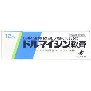 お尻の出来物に効く薬|ドルマイシン軟膏
