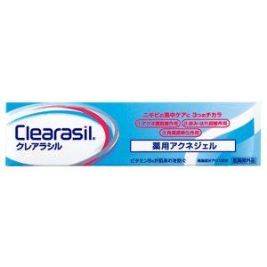 ニキビ跡の赤みを治す薬|クレアラシル