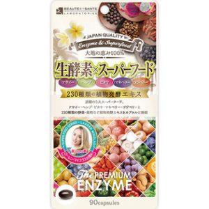 ドラックストアの市販ダイエットサプリ|ボーテサンテラボラトリーズ 生酵素×スーパーフードカプセル