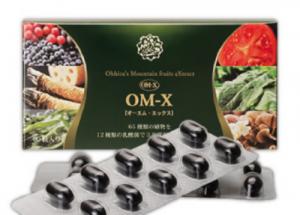 ネット通販おすすめ生酵素サプリランキング5選|OM-X