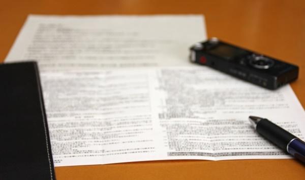 再婚後の養育費|免除・減額の要求