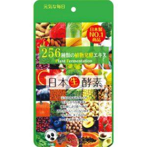 ドラックストアの市販ダイエットサプリ|ユーワ 日本生酵素