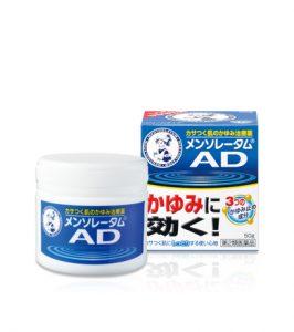 手乾燥かゆみ|メンソレータムADクリーム(ロート製菓)