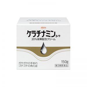 手乾燥かゆみ|ケラチナミンコーワ