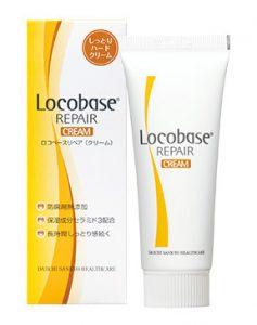 手乾燥かゆみ| ロコベースリペア(第一三共ヘルスケア)