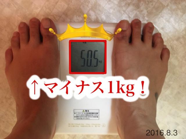 丸ごと熟成生酵素サプリ ダイエットマイナス1キロ