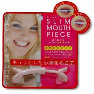 顔痩せ方法|スリムマウスピース