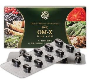 生酵素サプリ口コミランキング|OM-X