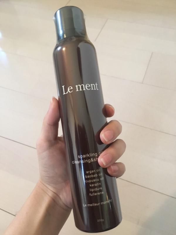 ルメントシャンプー口コミ|ボトル
