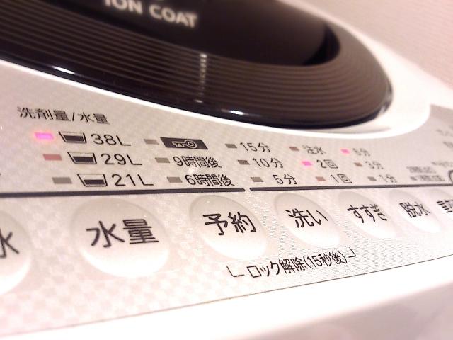 洗濯物の臭いの取り方|洗濯機の掃除