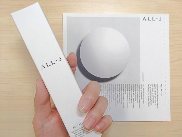 ALL-J AJモイスチャーゲルクリームの口コミと効果!3ヶ月体験ブログ