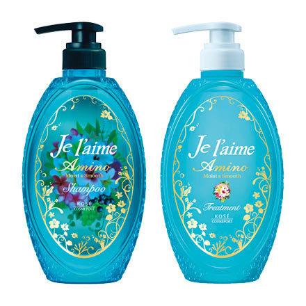 美容師おすすめの市販シャンプー|アミノ シャンプー/トリートメント モイスト&スムース