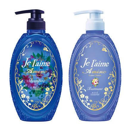 美容師おすすめの市販シャンプー|アミノ シャンプー/トリートメント エクストラモイスト