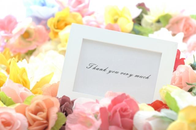 結婚式の受付のお礼|お礼の品物の定番は?