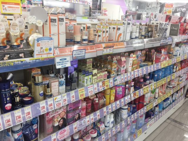 パルクレール美容液は市販で買える?
