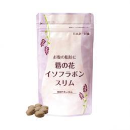 内臓脂肪サプリおすすめランキング|葛の花イソフラボンスリム