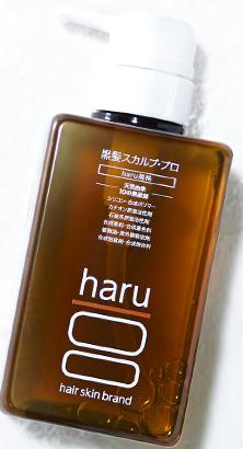 頭皮ニキビにいいシャンプー|haru黒髪スカルプ・プロ