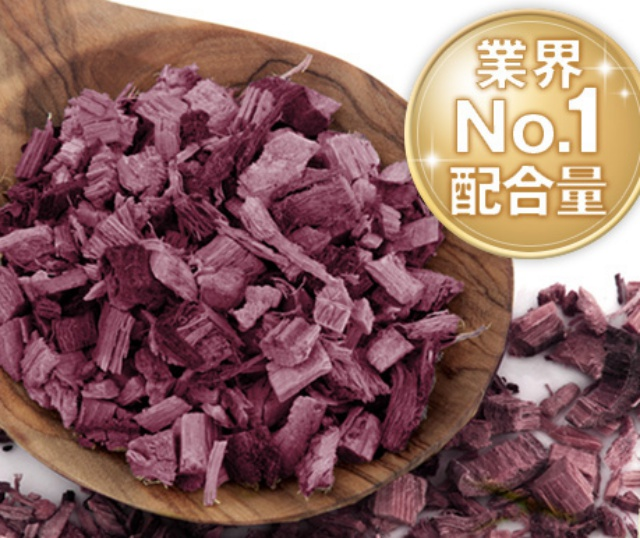 ピュアメイジング|紫根エキス業界No.1配合量