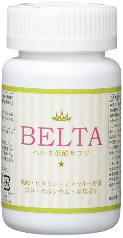 ヨウサンサプリランキング|ベルタ葉酸