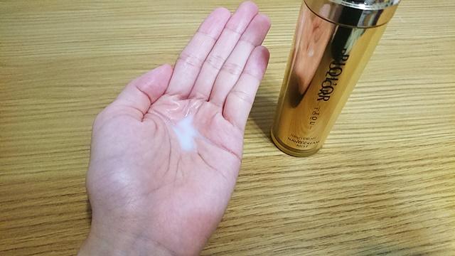 ビィオロールナノクリームミストの口コミ【実験検証】保湿効果は嘘?