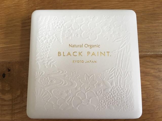 ブラックペイントの口コミは嘘?塗る石鹸の使い方と効果を1か月体験