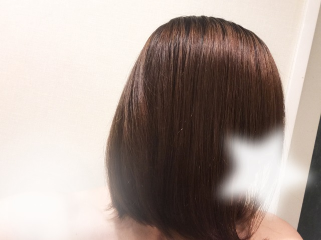 アスロング口コミ!1ヶ月使用の効果。髪の毛は伸びる?《写真あり》
