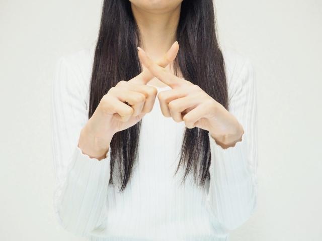 爪を強くするサプリのおすすめ3選|割れる・薄い爪を強化する方法