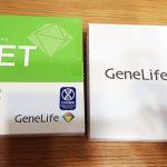 遺伝子検査ダイエットキット比較ランキングTOP5|体験口コミレポ
