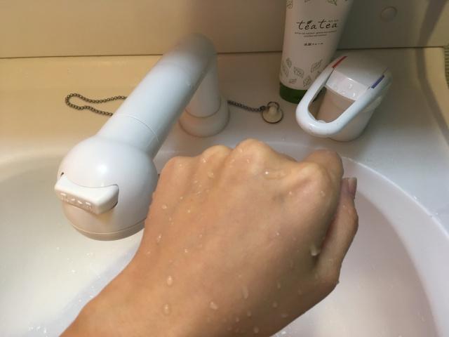 teatea(ティアティア)洗顔フォームのリアル口コミレビュー