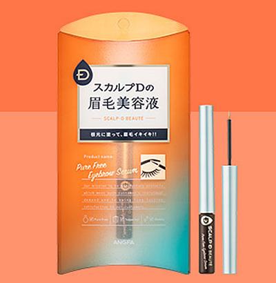 市販の眉毛美容液人気おすすめランキングTOP5!口コミ効果比較