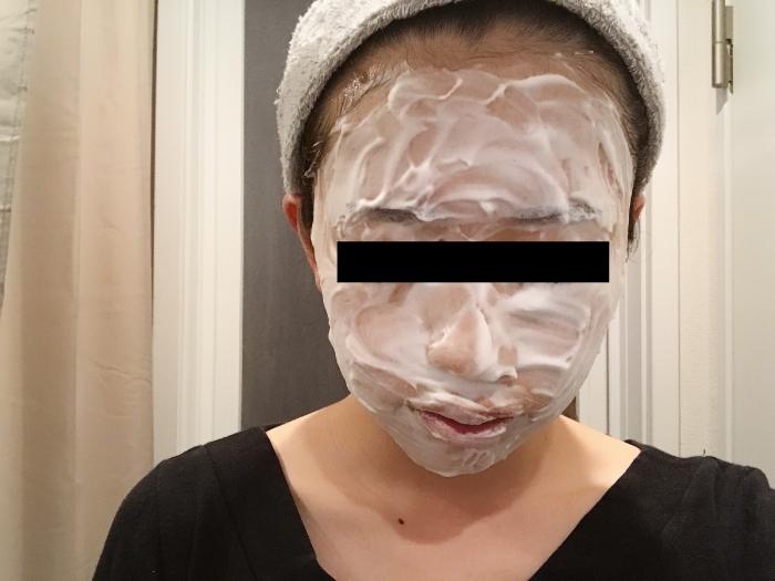 エリクシールルフレ【バランシングバブル】口コミ体験!洗顔効果は?
